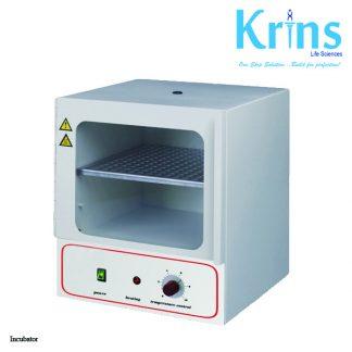 mini incubator