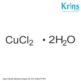 cupric chloride dihydrate extrapure ar acs exiplus™99%