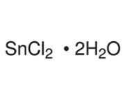 Succinic Acid extrapure AR,99.5%