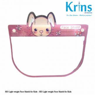 hd light weight face shield for kids